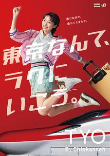 poster_e6h_img.jpg