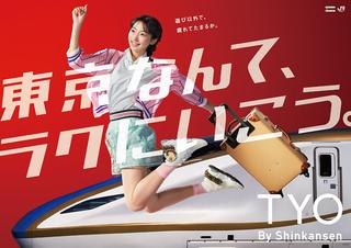 poster_e7w_img.jpg